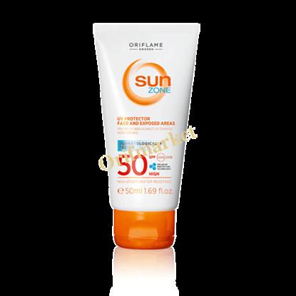 تصویر کرم ضد آفتاب و ضد پیری محافظ UV سان زون با اس پی اف ۵۰  Sun Zone با spf50