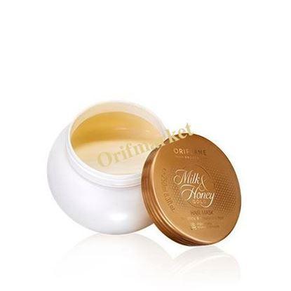 تصویر ماسک مو شیر و عسل Milk & Honey Gold Hair Mask