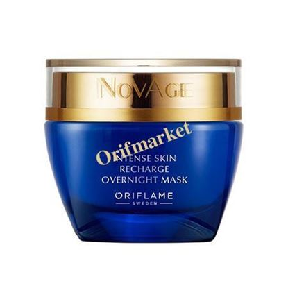 تصویر ماسک شب بسیار مغذی نویج NovAge lntense Skin Recharge Ovemight Mask