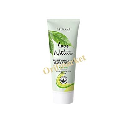 تصویر ماسک و اسکراب پاکسازی کننده با عصاره درخت چای و لیمو لاونیچر Love Nature Purifying 2-in-1 Mask & Scrub With Organic Tea Tree & Lime