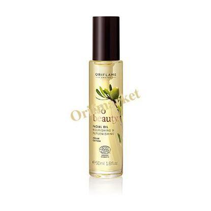 روغن صورت اکوبیوتی Ecobeauty facial oil